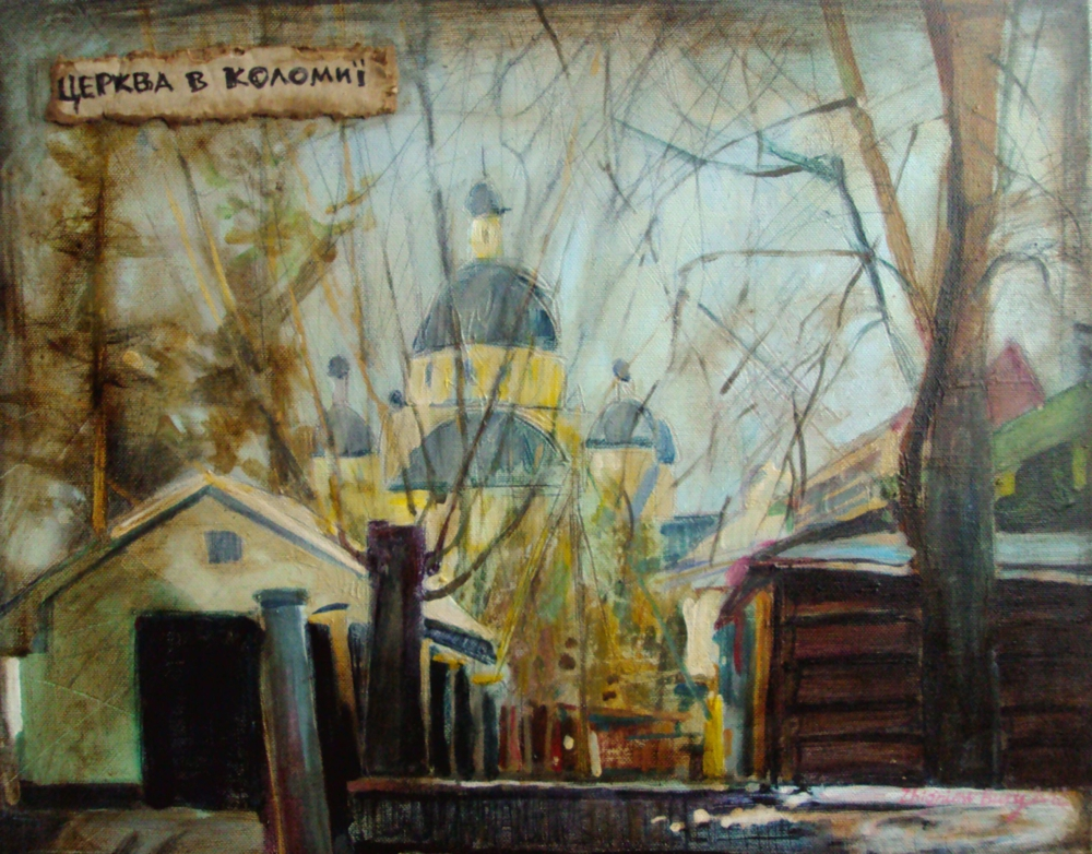 Plener Ukraina 2011